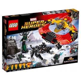 La battaglia finale per Asgard - Lego Marvel Super Heroes 76084
